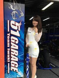 レーシングチーム・51ガレージチームイワキシグネチャーモデルネックレス/WHITE