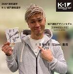 K-1・城戸康裕シグネチャーモデルネックレス