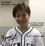 女子総合格闘家・浅倉カンナシグネチャーモデルネックレス