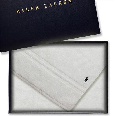 高級 タオル 選び方 ポイント おすすめ 人気 海外ブランド ラルフローレン バスタオル