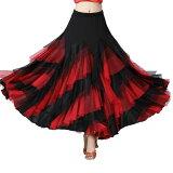 スカートロングダンス衣装ダンスウェアフラメンコラテンダンス