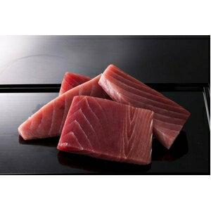 【三崎恵水産】三崎まぐろの赤身たっぷり詰合わせ1kg