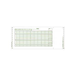 PCA 給与明細封筒C 口開き式 連続紙 PB116F 1箱(1000枚)