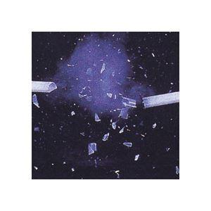 日立 飛散防止形蛍光ランプ(防飛形) ラピッドスタータ形 40W形 白色 業務用パック FLR40S W/M36 P 1パック(25本)