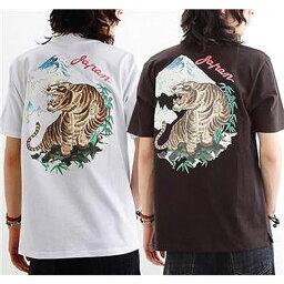 背中で語れる スカ柄ポロシャツ 2008・狐虎 白 M (NP)