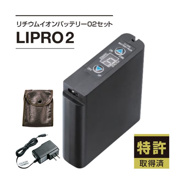 空調服 ポリエステル製長袖ワークブルゾン リチウムバッテリーセット BP-500NC14S2 ダークブルー M