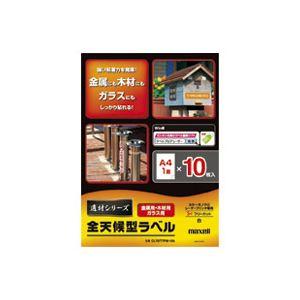 (業務用20セット) 日立マクセル HITACHI 全天候型ラベル 木材他 CL70777PM-10A 10枚