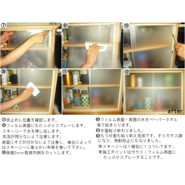 ドット柄 飛散防止ガラスフィルム サンゲツ GF-734 92cm巾 10m巻