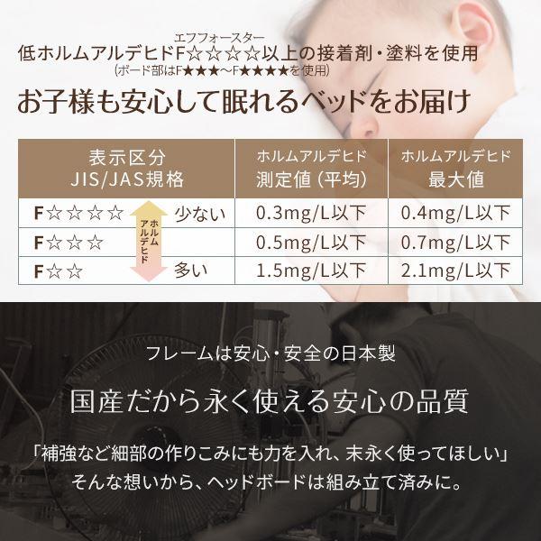 日本製 連結ベッド 照明付き フロアベッド  ワイドキングサイズ190cm(SS+S) (ベッドフレームのみ)『Tonarine』トナリネ ブラック   【代引不可】
