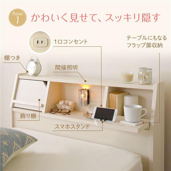 日本製 照明付き 宮付き 収納付きベッド シングル (SGマーク国産ボンネルコイルマットレス付) ホワイト 『Lafran』 ラフラン【代引不可】