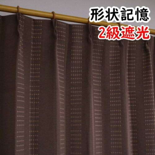 https://thumbnail.image.rakuten.co.jp/@0_mall/zaccaru-1/cabinet/dsproducts/420/0001926419-1.jpg?_ex=500x500