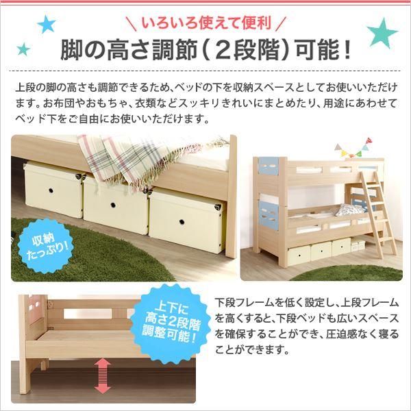 分割式 高さ調節可 2段ベッド すのこベッド (フレームのみ) グリーン 木製 『Coney』 ベッドフレーム【代引不可】