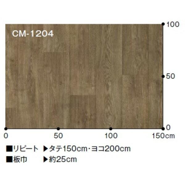 サンゲツ 店舗用クッションフロア リアルワイドオーク 品番CM-1203 サイズ 200cm巾×6m