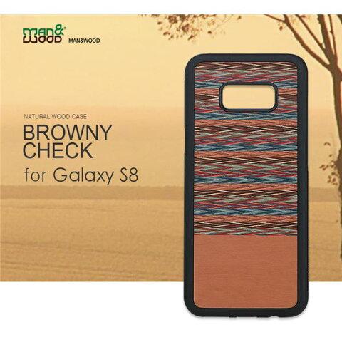 Man&Wood Galaxy S8 天然木ケース Browny Check