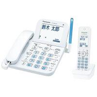パナソニックコードレス電話機(子機1台付き)(ホワイト)VE-GD66DL-W