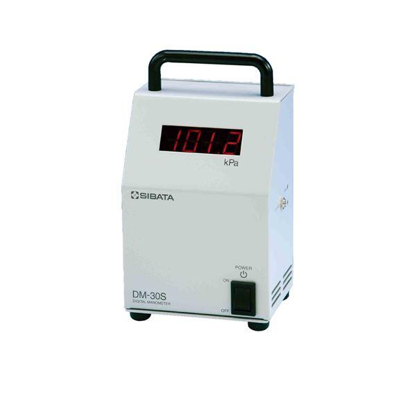 【柴田科学】デジタルマノメーター DM-30S型 071060-30