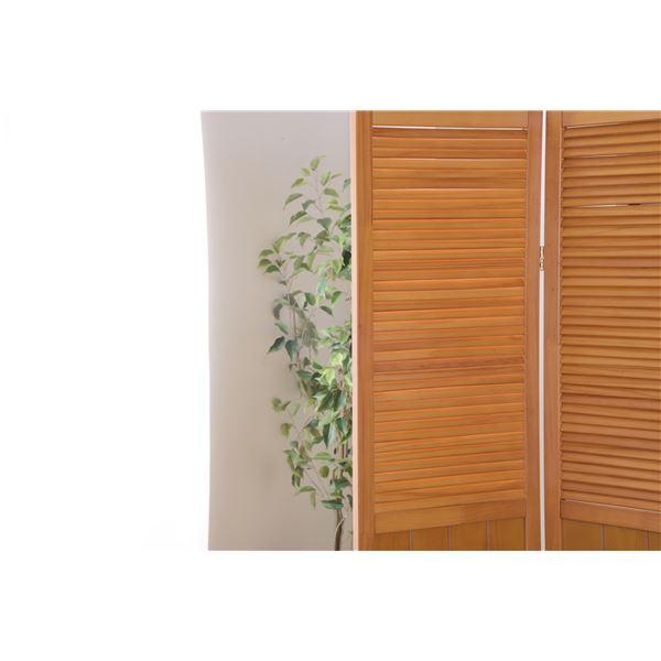 天然木スクリーン(パーテーション/衝立) 3連 ナチュラル 高さ160cm 木製 360度可動