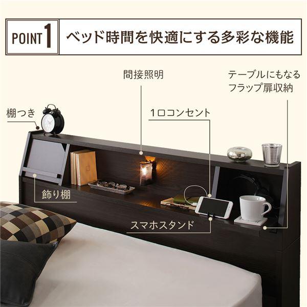 日本製 照明付き 宮付き 収納付きベッド シングル (ポケットコイルマットレス付) ナチュラル 『FRANDER』 フランダー