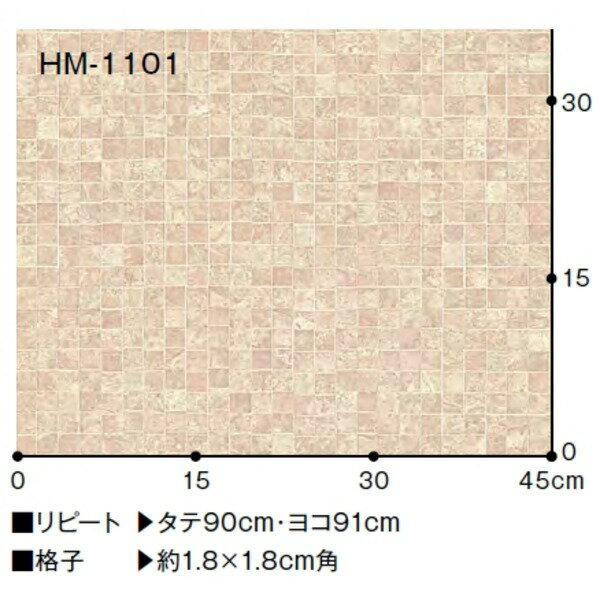 サンゲツ 住宅用クッションフロア モザイク  品番HM-1101 サイズ 182cm巾×9m