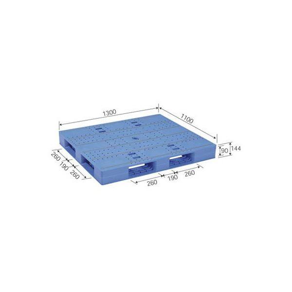 三甲(サンコー) プラスチックパレット/プラパレ 【片面使用タイプ】 軽量 LX-1113D4 ブルー(青)【代引不可】