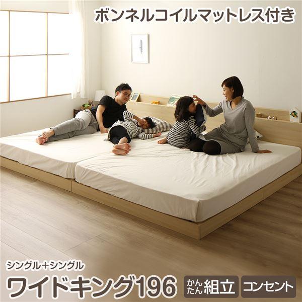 ベッド, フレーム・マットレスセット  196cm SS 1