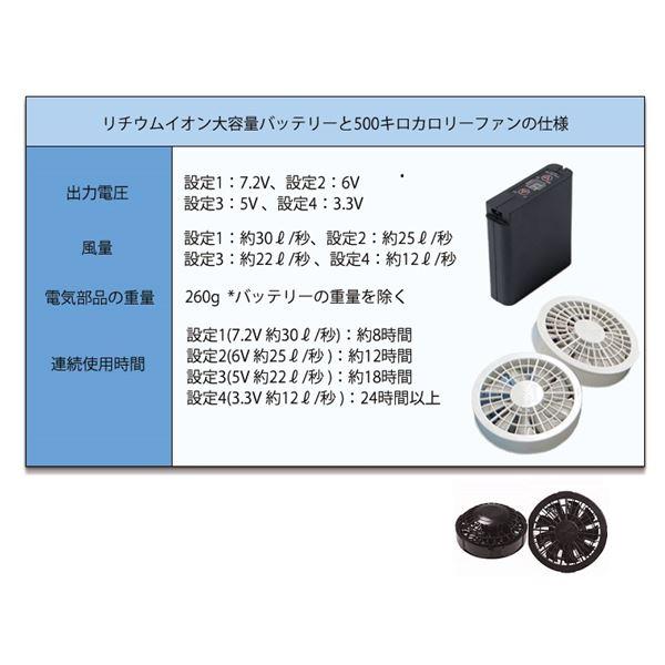 空調服 ポリエステル製ワーク空調服 大容量バッテリーセット ファンカラー:グレー 0540G22C06S3 【カラー:シルバー サイズ:L】