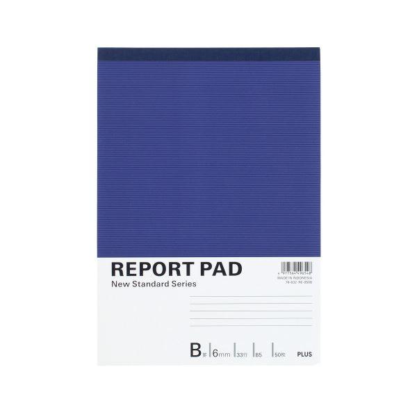 文房具・事務用品, その他  RE-050B B5 B10