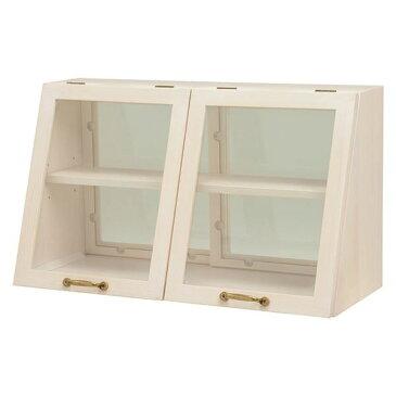 カウンター上ガラスケース(キッチン収納/スパイスラック) 木製 幅60cm×高さ35cm ホワイト(白) 取っ手/引き戸付き【代引不可】