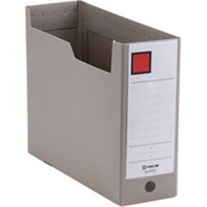 (業務用100セット) キングジム Gボックス/ファイルボックス 【A4/ヨコ型】 PP製 幅103mm 4633N グレー