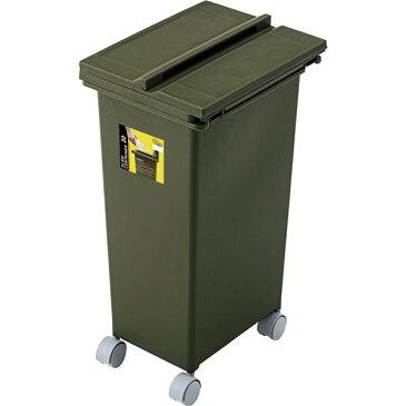 ゴミ箱/ダストボックス 【グリーン 20L】 幅30.7cm×奥行24.6cm×高さ53.8cm キャスター付き フタ付き 『スライドコンテナ』