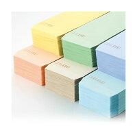 キングコーポレーションソフトカラー封筒長380g/m2〒枠ありブルー業務用パック1613031箱(1000枚)