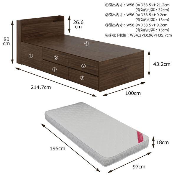 VICE(ヴィース) マットレス付き収納ベッド(収納3分割/ハイタイプ) シングル ブラウン【組立品】【代引不可】