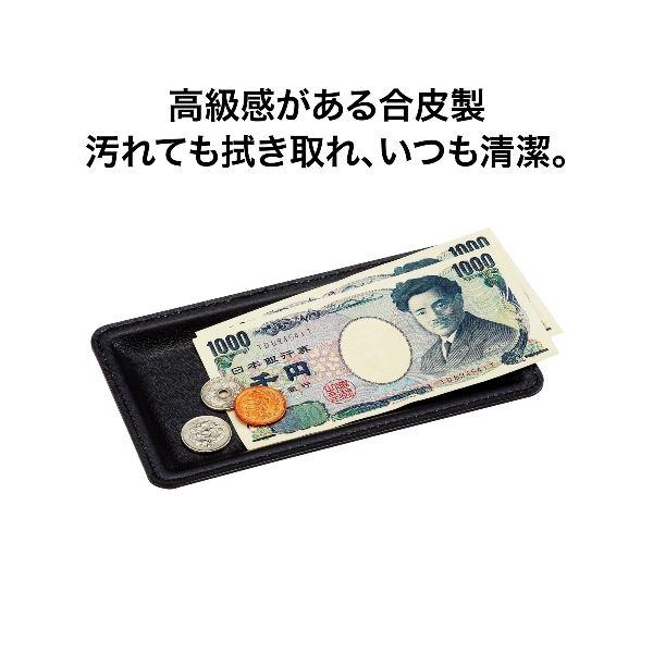(まとめ)オープン工業 レザー調カルトン KN-61 黒【×30セット】