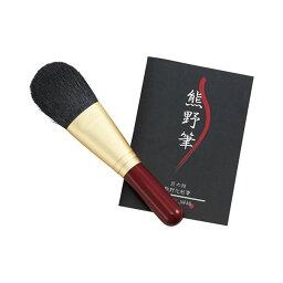 熊野化粧筆 筆の心 フェイスブラシ(ショート) K10502419