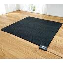 省エネ機能 ホットカーペット 【2畳サイズ 約176×176cm】 正方形 ブラック 遠赤効果 タイマー付き 折りたたみ収納可能