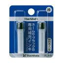 (まとめ) シヤチハタ Xスタンパー 補充インキカートリッジ 顔料系 ネーム6・簿記スタンパー用 緑 XLR-9 1パック(2本) 【×30セット】