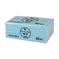 (まとめ)やなぎプロダクツカウンタークロス厚手ブルーKT-0291パック(60枚)【×5セット】