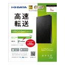 USB3.1 Gen1/2.0対応ポータブルハードディスク「カクうす Lite」 ブラック1TB HDPH-UT1KR 3