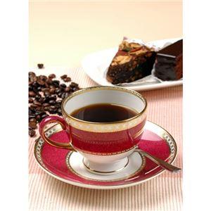 タカノコーヒー フリーズドライ ブルーマウンテンブレンド12個セット AZB1112X12