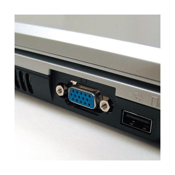 (まとめ)ライオン事務器パソコン用持出し防止ロック MB-13NP 1パック【×2セット】