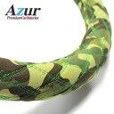 Azur ハンドルカバー 大型ビックサム(H2.1-H12.1) ステアリ...