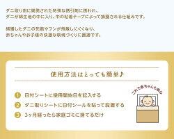 やさしいダニ取りシートPREMIUM(誘引剤2倍)5枚入り×2個セット(計10枚)【日本製】ダニ捕りマット