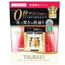 【数量限定】資生堂 TSUBAKI(ツバキ)しっとりまとまる シャンプー+コンデショナー各450ml+サンプル15ml
