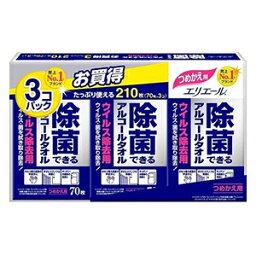 大王製紙 エリエール 除菌できるアルコールタオル ウイルス除去詰替用70枚×3個パック