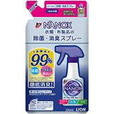 ライオン トップ NANOX 衣類布製品の除菌消臭スプレーつめかえ用320ml