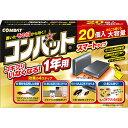 大日本除蟲菊 金鳥 コンバット スマート 1年用20個入