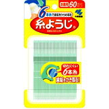 小林製薬 糸ようじ 60本 (0707-0411)
