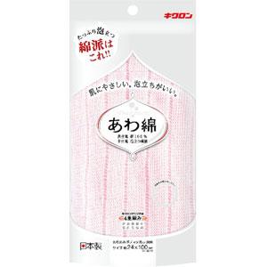 キクロンあわあみボディタオル泡綿もも1枚入(1718-0401)