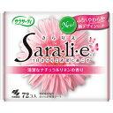 小林製薬 サラサーティ サラリエ ナチュラルリネンの香り 72個入り (0203-0203)