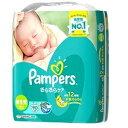 P&Gパンパース コットンケア テープ 新生児90枚 (0201-0301)